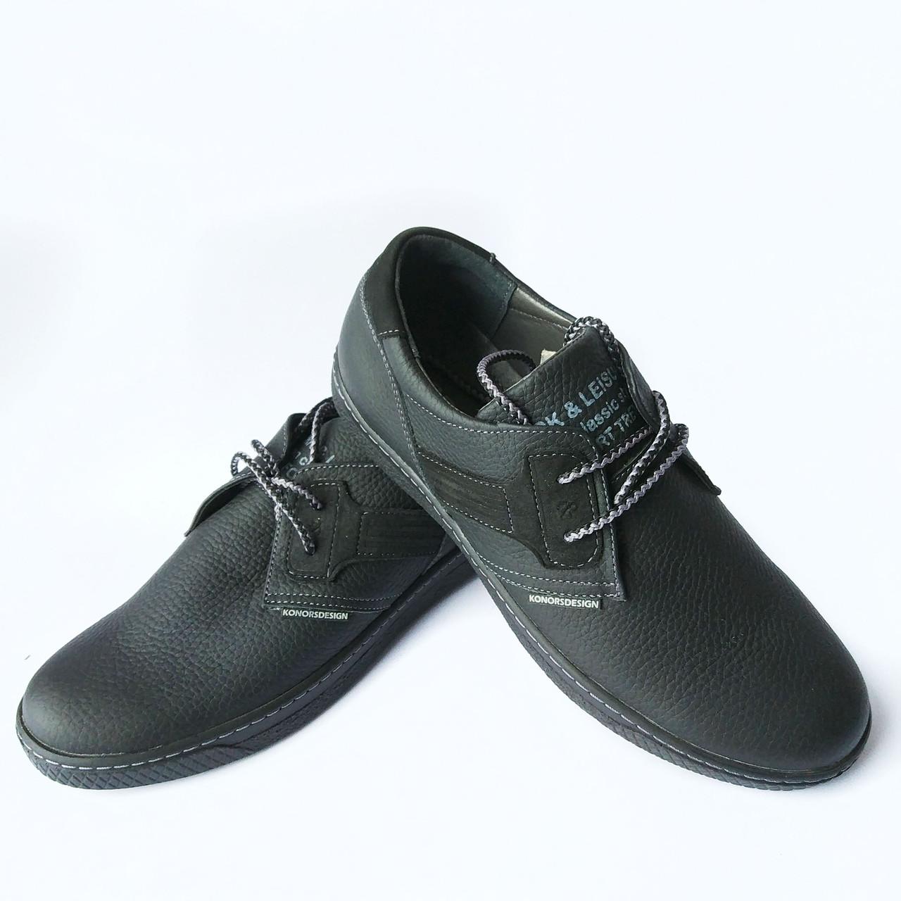6db5df4a3d064f Кожаные мужские туфли Konors : черного цвета, на шнуровке