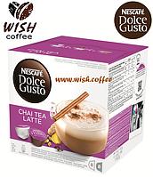 Dolce Gusto Chai Tee Latte 159,2g (Порций-8, обьём напитка 220мл)
