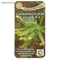 Семена Огурец  самоопыляющийся Сибирский  Букет F1, 7 семян Сибирский Сад