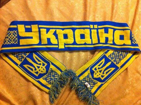 Шарф вболівальника Україна символіка