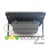 Легкая замена драйвера - вид сзади светодиодного прожектора EcoPro Ecolight 60