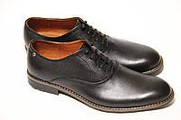 Мужские туфли из натуральной кожи Gest Clas