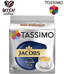 Кофе в капсулах Тассимо - Tassimo Jacobs Medaille D'or 100% Arabica (16 порций)