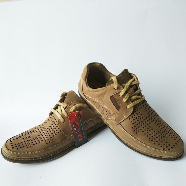 мужская кожаная польская обувь лемар мокасины летние бежевого цвета на шнуровке