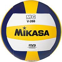 Мяч волейбольный Mikasa MGV 260 (оригинал)