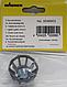 Сопло 0,8 мм. для краскораспылителей Wagner W95, W180 и W450, фото 2