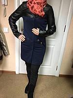 Женский пиджак удлиненный кардиган синий комбинированный
