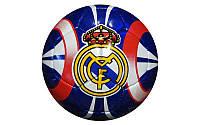 Мяч футбольный №5 Гриппи 5сл. INTER MILAN  (№5, 5 сл., сшит вручную)