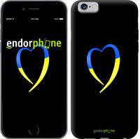 "Чехол на iPhone 6s Жёлто-голубое сердце ""885c-90-2448"""
