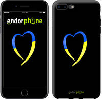 "Чехол на iPhone 7 Plus Жёлто-голубое сердце ""885c-337-2448"""