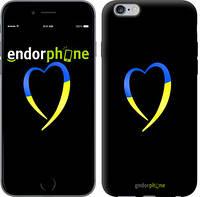 "Чехол на iPhone 6s Plus Жёлто-голубое сердце ""885c-91-2448"""