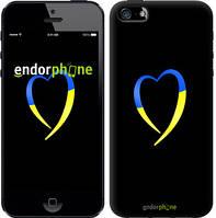 "Чехол на iPhone 5 Жёлто-голубое сердце ""885c-18-2448"""