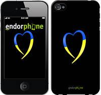 "Чехол на iPhone 4 Жёлто-голубое сердце ""885c-15-2448"""