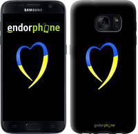 "Чехол на Samsung Galaxy S7 G930F Жёлто-голубое сердце ""885c-106-2448"""