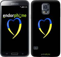 "Чехол на Samsung Galaxy S5 g900h Жёлто-голубое сердце ""885c-24-2448"""