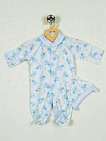 Комбинезон для недоношенных детей голубой