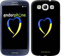 "Чехол на Samsung Galaxy S3 i9300 Жёлто-голубое сердце ""885c-11-2448"""