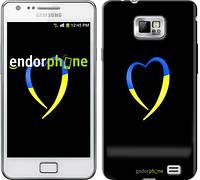 "Чехол на Samsung Galaxy S2 i9100 Жёлто-голубое сердце ""885c-14-2448"""