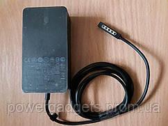 Сетевое зарядное устройство Microsoft Surface Pro, Pro 2, RT