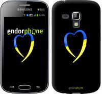 """Чехол на Samsung Galaxy S Duos s7562 Жёлто-голубое сердце """"885c-84-2448"""""""