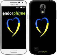 "Чехол на Samsung Galaxy S4 mini Жёлто-голубое сердце ""885c-32-2448"""