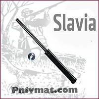 Газовые пружины Slavia 620 (славия 620)