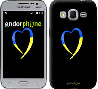 "Чехол на Samsung Galaxy Core Prime VE G361H Жёлто-голубое сердце ""885c-211-2448"""
