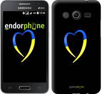 "Чехол на Samsung Galaxy Core 2 G355 Жёлто-голубое сердце ""885c-75-2448"""