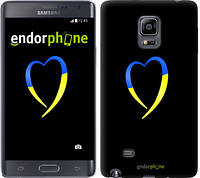 "Чехол на Samsung Note Edge SM-N915 Жёлто-голубое сердце ""885u-128-2448"""