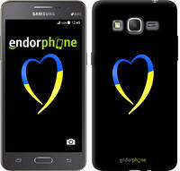 "Чехол на Samsung Galaxy Grand Prime VE G531H Жёлто-голубое сердце ""885c-212-2448"""
