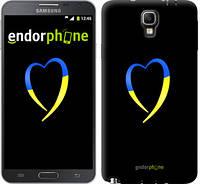 """Чехол на Samsung Galaxy Note 3 Neo N7505 Жёлто-голубое сердце """"885u-136-2448"""""""