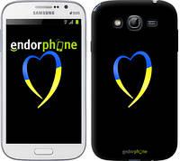 """Чехол на Samsung Galaxy Grand Neo I9060 Жёлто-голубое сердце """"885c-112-2448"""""""