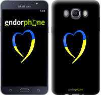 "Чехол на Samsung Galaxy J7 (2016) J710F Жёлто-голубое сердце ""885c-263-2448"""