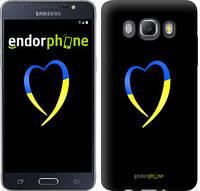 "Чехол на Samsung Galaxy J5 (2016) J510H Жёлто-голубое сердце ""885c-264-2448"""