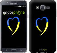 "Чехол на Samsung Galaxy J7 J700H Жёлто-голубое сердце ""885c-101-2448"""