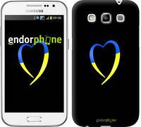 "Чехол на Samsung Galaxy Win i8552 Жёлто-голубое сердце ""885c-51-2448"""