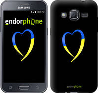 "Чехол на Samsung Galaxy J2 J200H Жёлто-голубое сердце ""885c-190-2448"""