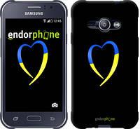 "Чехол на Samsung Galaxy J1 Ace J110H Жёлто-голубое сердце ""885c-215-2448"""