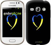 "Чехол на Samsung Galaxy Fame S6810 Жёлто-голубое сердце ""885u-254-2448"""