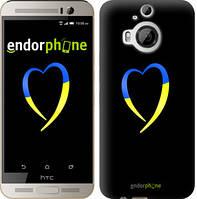 "Чехол на HTC One M9 Plus Жёлто-голубое сердце ""885u-134-2448"""