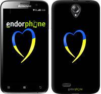 """Чехол на Lenovo A850 Жёлто-голубое сердце """"885c-79-2448"""""""