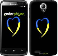 """Чехол на Lenovo S820 Жёлто-голубое сердце """"885c-52-2448"""""""