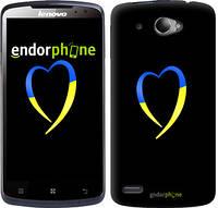 """Чехол на Lenovo S920 Жёлто-голубое сердце """"885c-53-2448"""""""