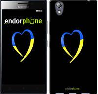 "Чехол на Lenovo P70 Жёлто-голубое сердце ""885u-193-2448"""