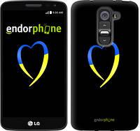 "Чехол на LG G2 mini D618 Жёлто-голубое сердце ""885u-304-2448"""