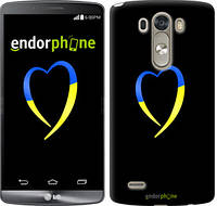 "Чехол на LG G3 dual D856 Жёлто-голубое сердце ""885c-56-2448"""