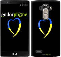 "Чехол на LG G4 H815 Жёлто-голубое сердце ""885u-118-2448"""