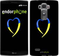 "Чехол на LG G Flex2 Жёлто-голубое сердце ""885u-287-2448"""