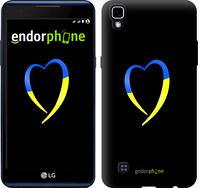 "Чехол на LG X Power K220DS Жёлто-голубое сердце ""885c-398-2448"""