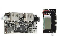 Плата Power Bank с экраном LCD 5V 1A-2A Ver2.2